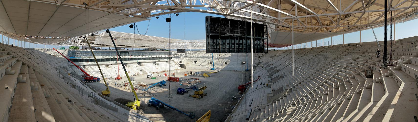 Rhein-Neckar Arena innendrinnen