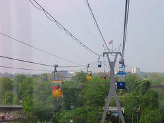 Rheinpark 4