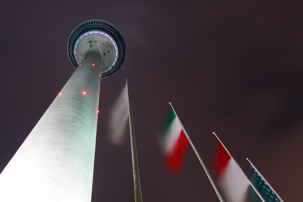 Rheinturm II
