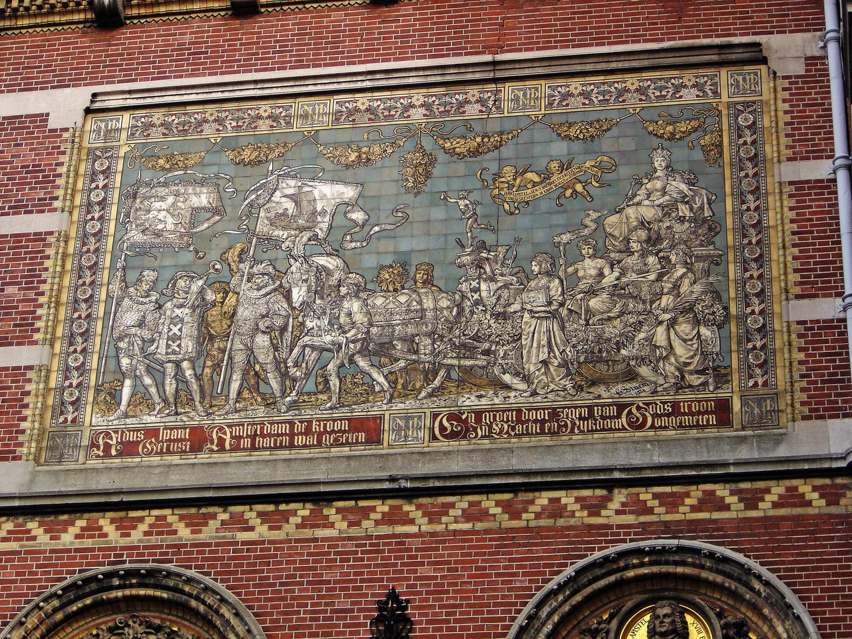 Rijksmuseum, Amsterdam VIII