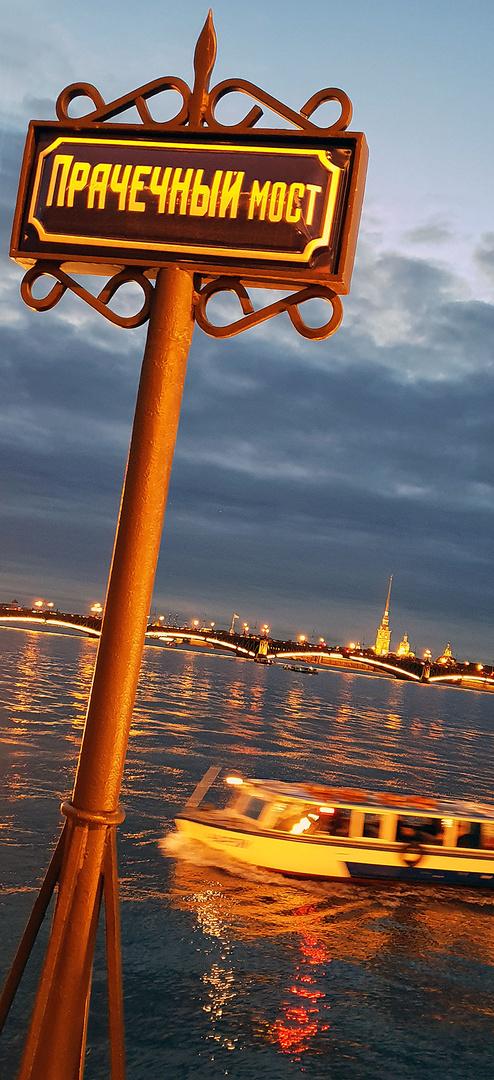 Río Neva