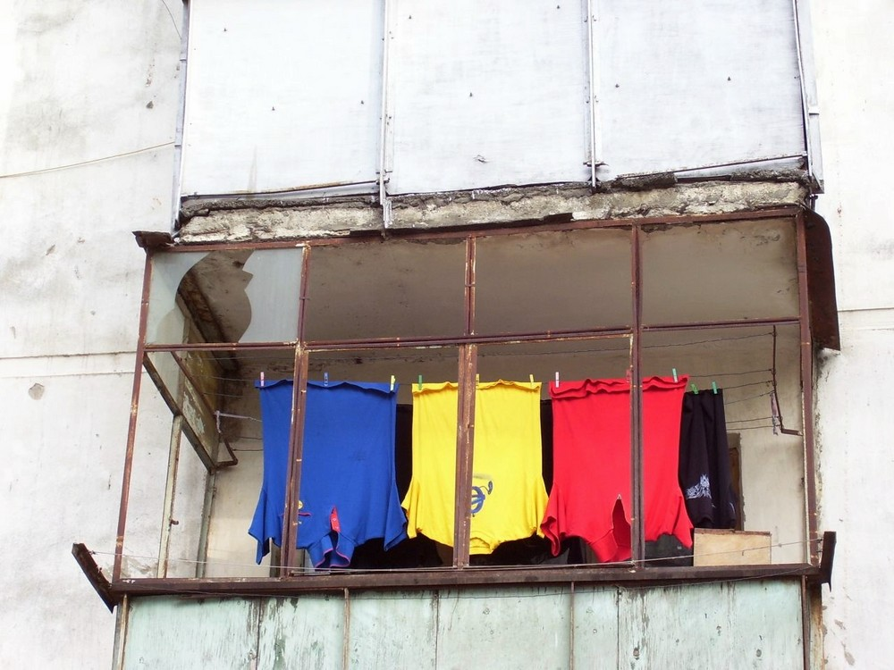 Rumänische Trikottrikolore