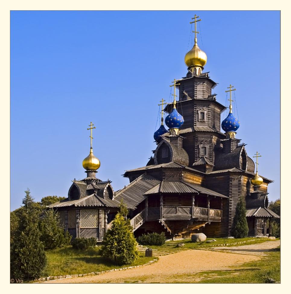 Orthodoxe Kirche Schwerin