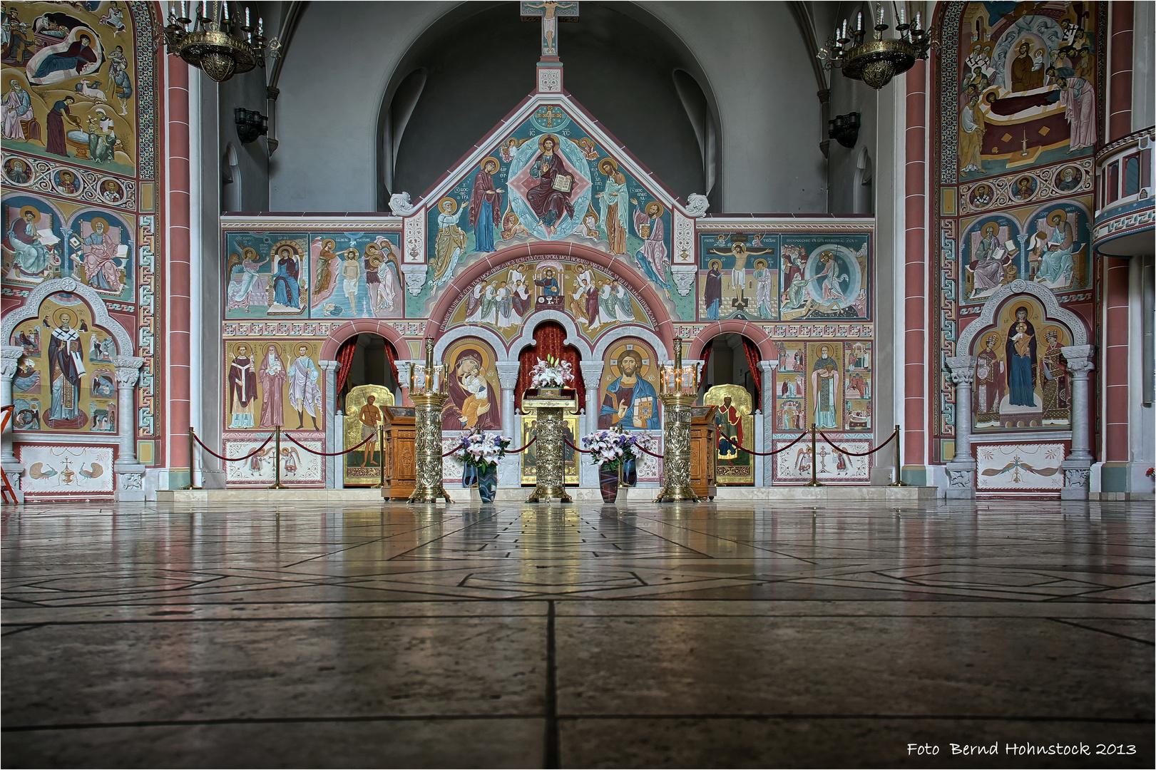 Orthodoxe Kirche Hamburg