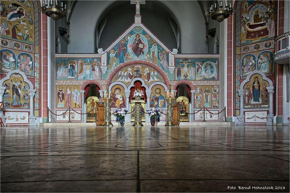 Russisch-Orthodoxe Kirche im Karolinenviertel Hamburg