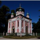 Russische Alexandra-Newski Gedächtniskirche  Potsdam