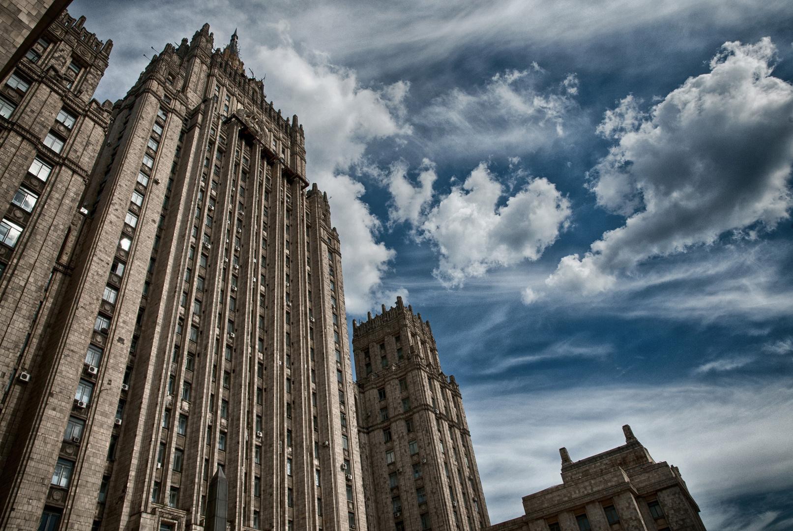Russisches Außenministerium Moskau