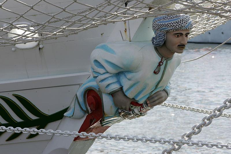 Sail Bremerhaven 2005