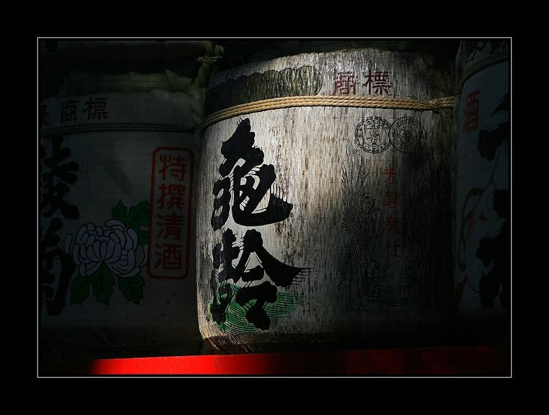 Sake barrel