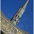 ** Sakirin-Moschee ** 7