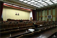 Salle d'étude et de conférence