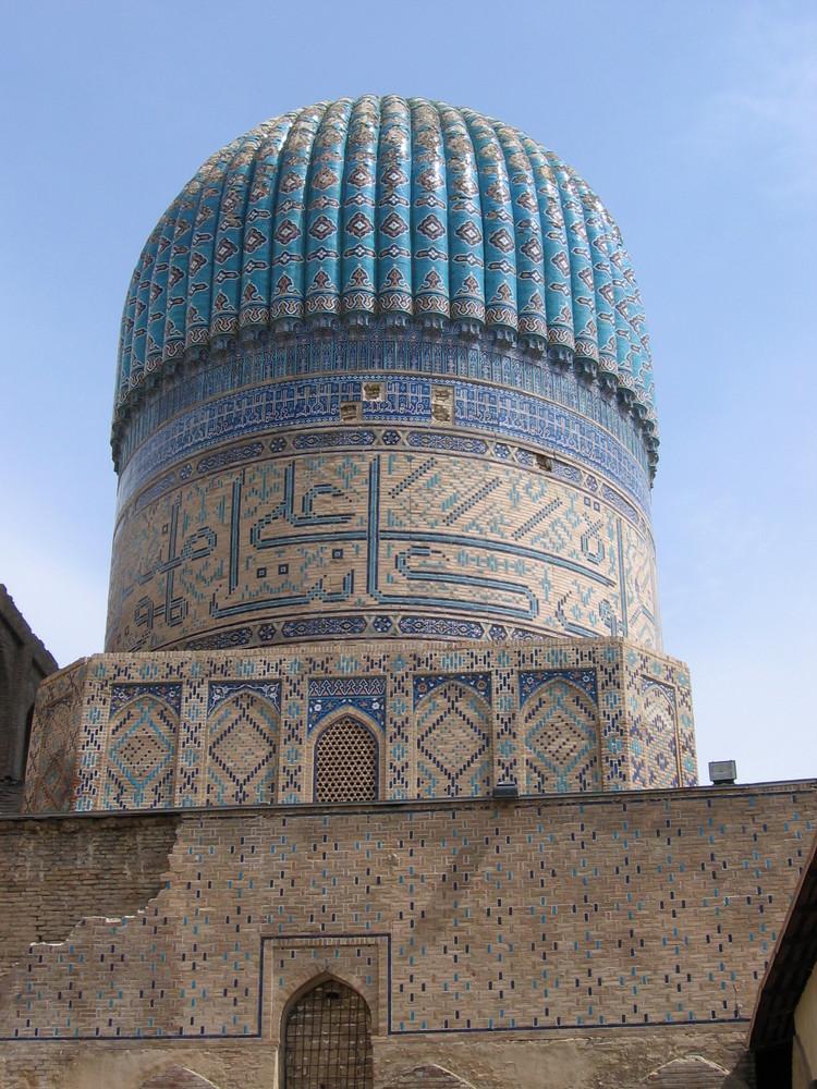 Samarkand - Detail Moschee Bibi Hanim