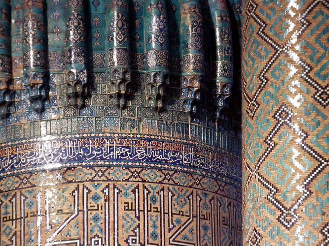 Samarkand, Uzbekistan (Registan/Sher Dor Medrese)