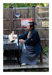 SAMURAI take a lunch