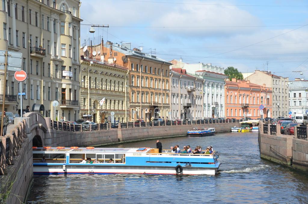 San Petersburgo. Un paseo por los canales