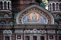 Sankt Petersburg-Kirche Detail