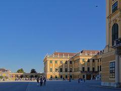Schloss Schönbrunn 6