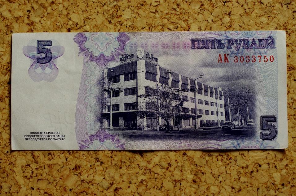 Schnapsfabrik Tiraspol auf Geldschein
