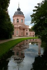 Schwetzingen - Schlosspark (IV) - Moschee