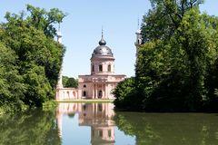 Schwetzingen Schlosspark Moschee