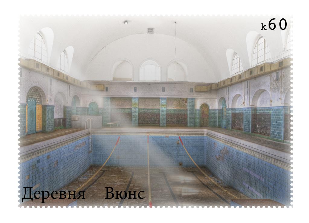 """Schwimmbad """"Wünsdorf"""""""