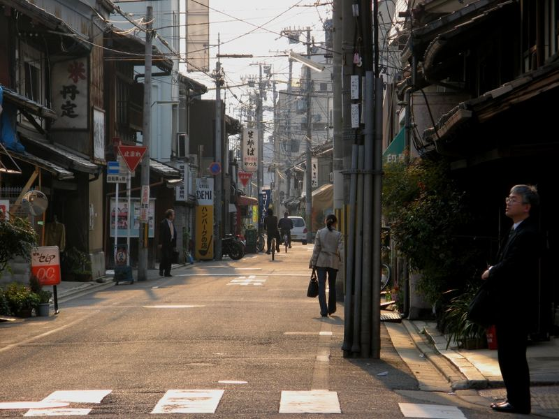 Seitenstrasse in Kyoto