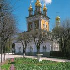 Serghiev