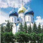 Serghiev Monastero