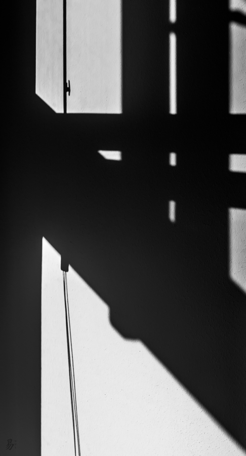 shadow on my wall