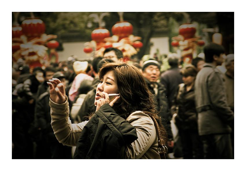 Shanghai #13