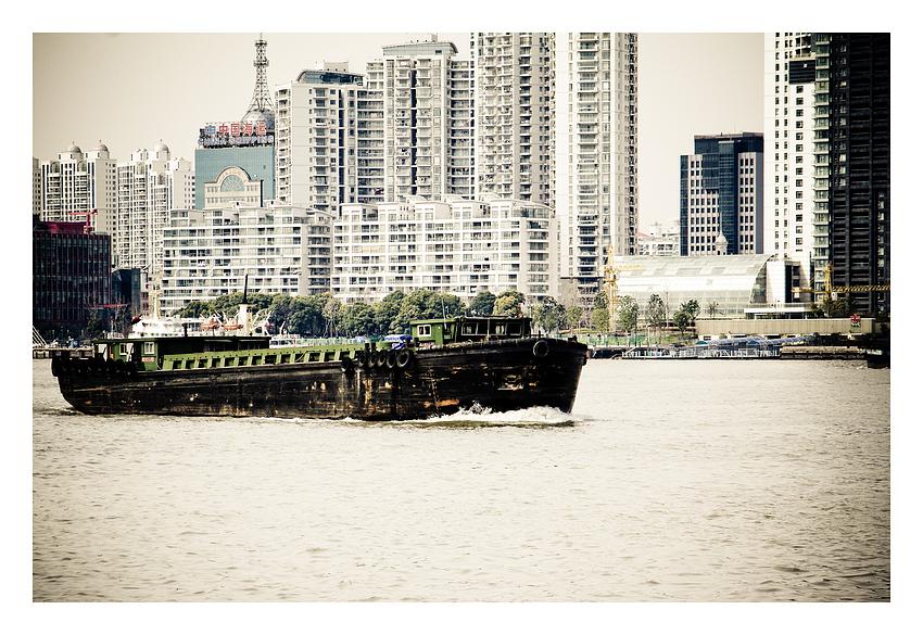 Shanghai #14