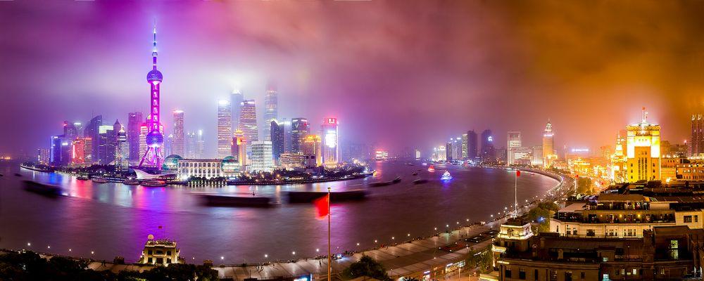 Shanghai 上海 Skyline at Night