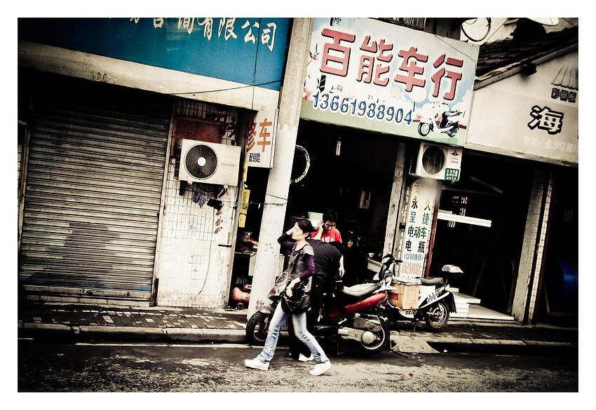 Shanghai #37