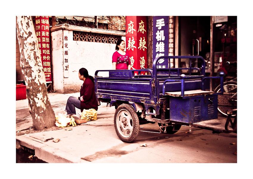 Shanghai #39