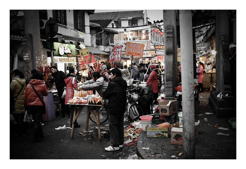 Shanghai #8