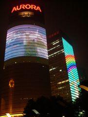 Shanghai Aurora Plaza