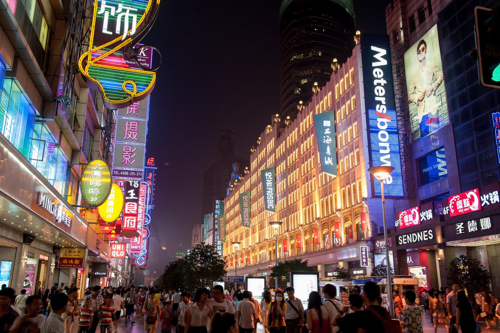 Shanghai - Nanjing Road 2