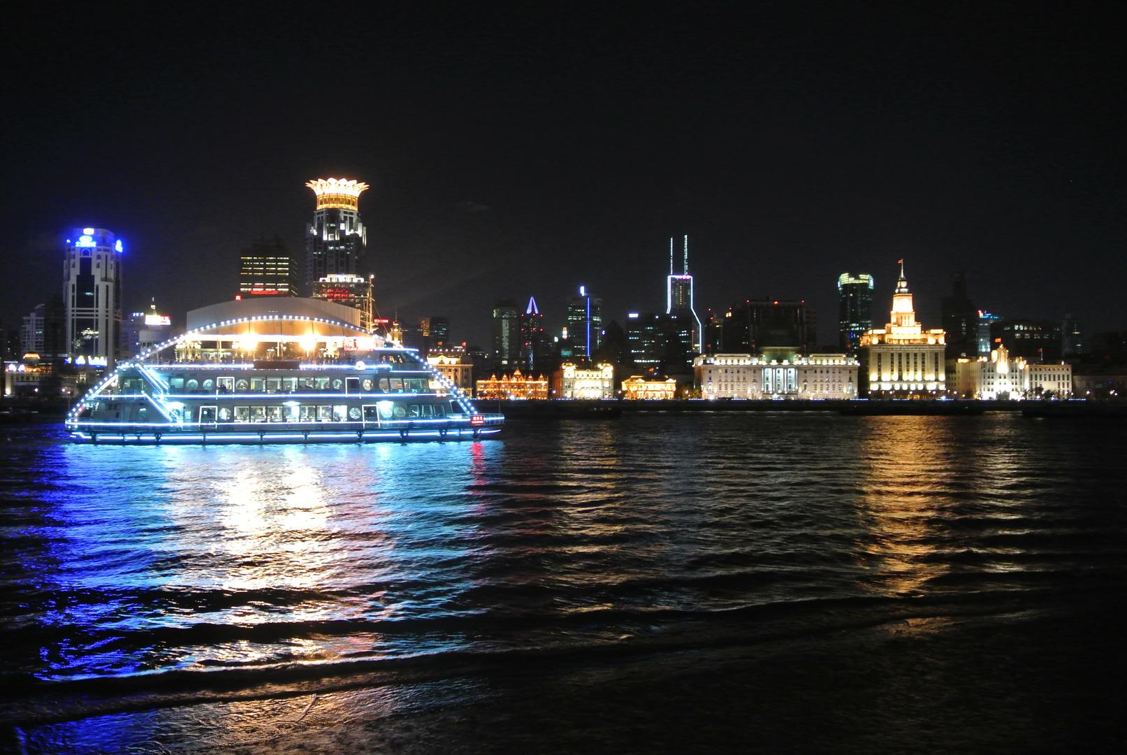 Shanghai Nights 2