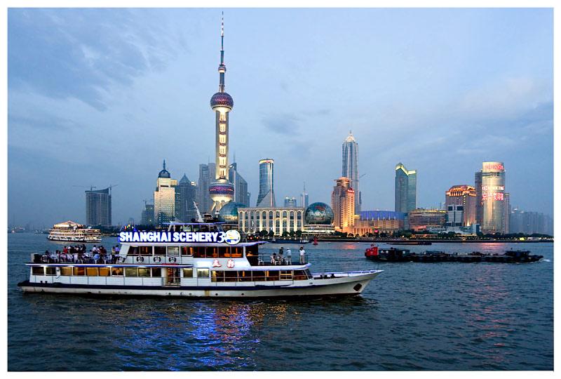 Shanghai Scenery ...