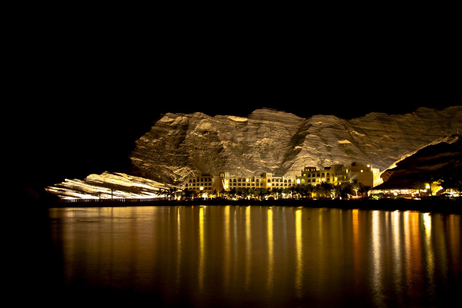 Shangri-La Oman