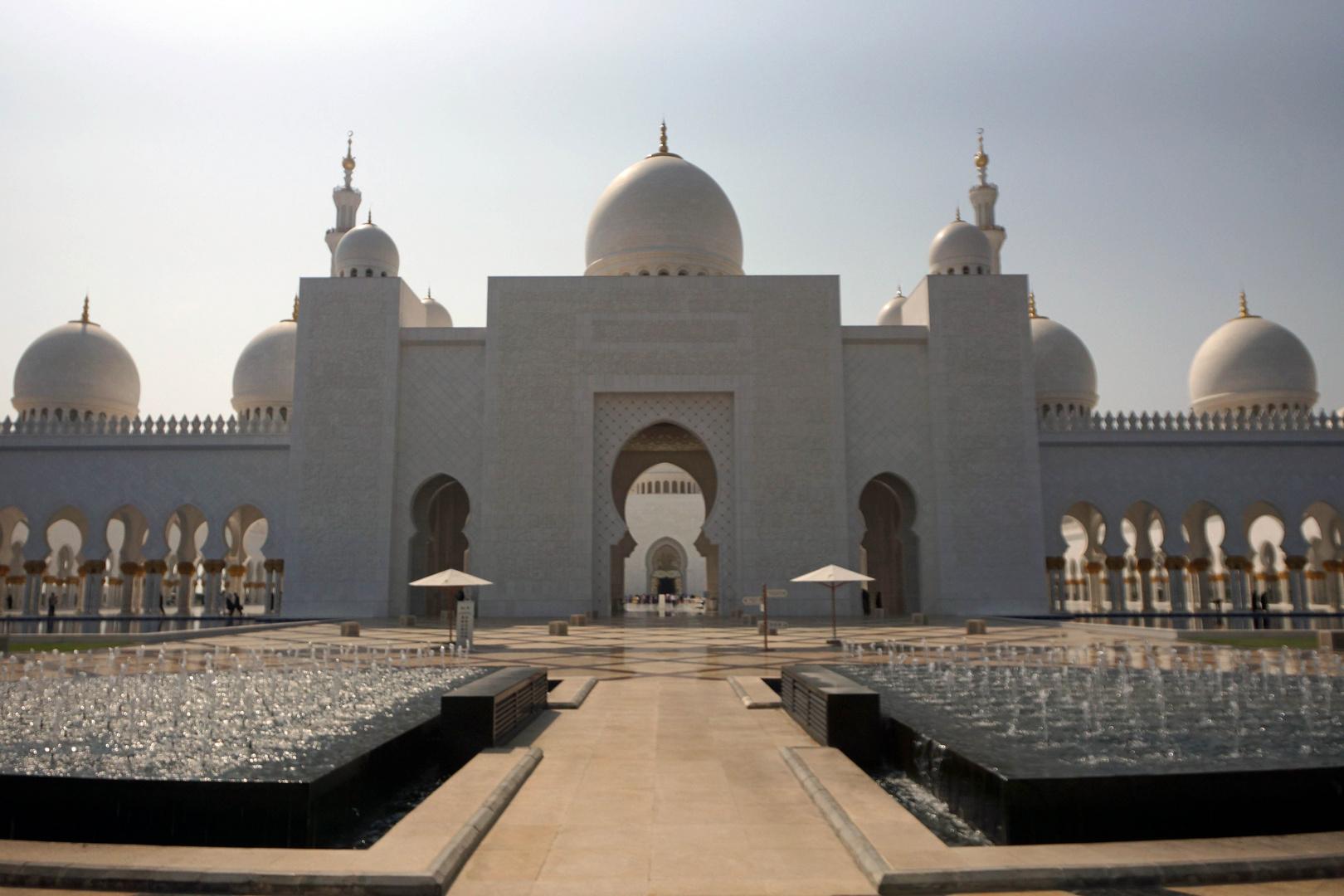 Sheik Zayed Moschee