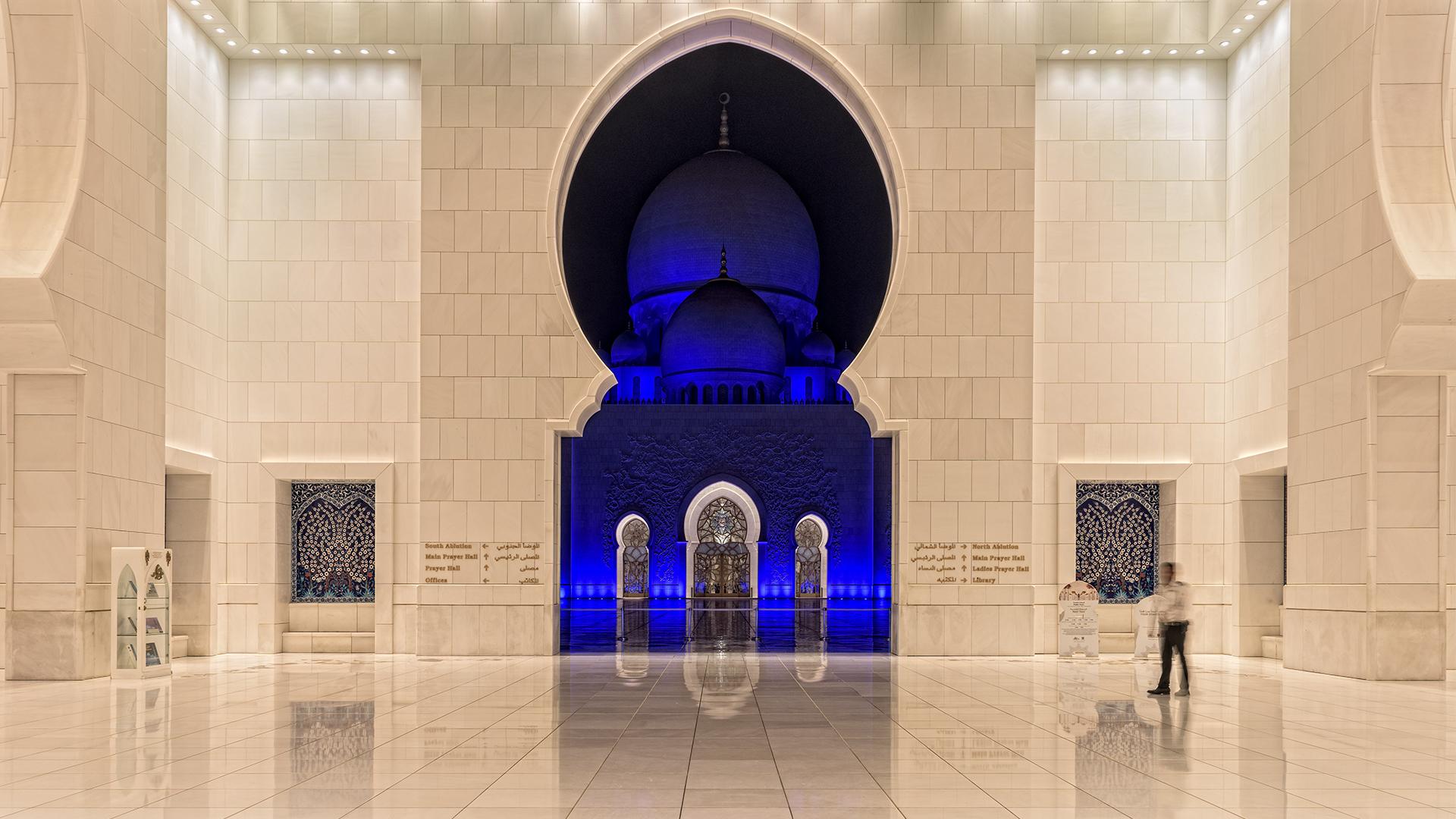 Sheikh Zayed Mosque, Pforte