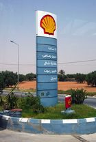 Shell Tanke in Tunesien / Sousse