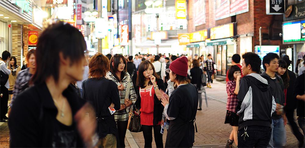 Shibuya-Nightlife