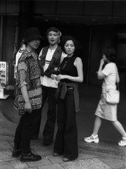 Shibya ...Tokios Szeneviertel 1998