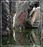 Shilin II