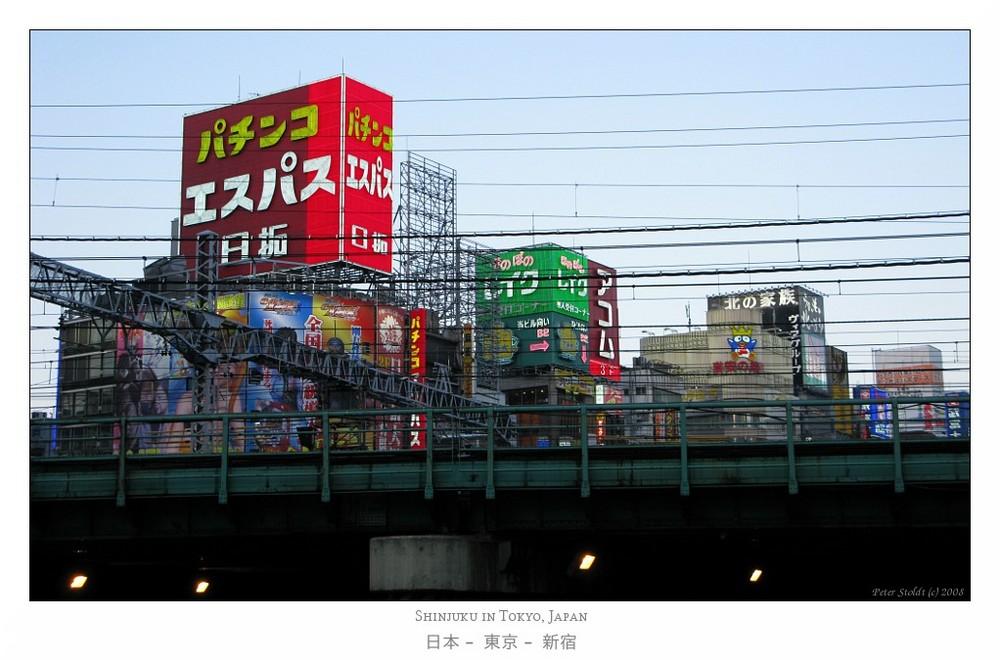 Shinjuku am Abend