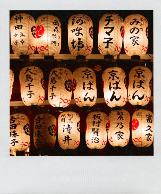 Shinto I
