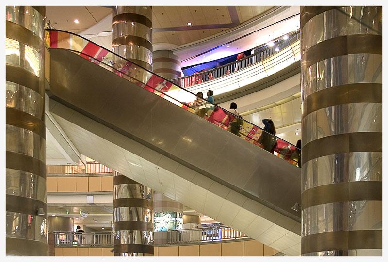 Shopping Mall ..
