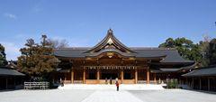 Shrine [Samukawa shrine in Kanagawa prf]